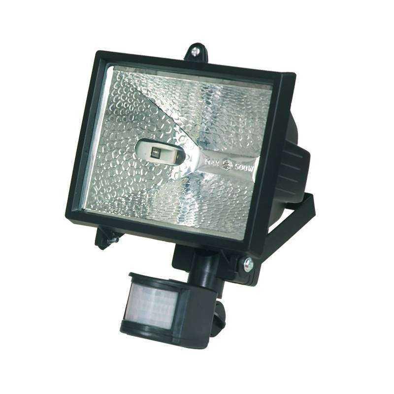 Foco halogeno con sujecci n giratoria variable y sensor for Foco con sensor de movimiento