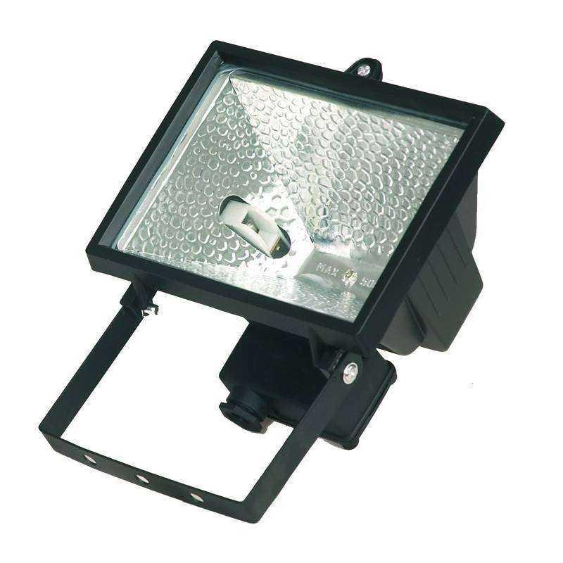 Distribuidor mayorista de iluminaci n foco halogeno pared - Halogenos pequenos ...